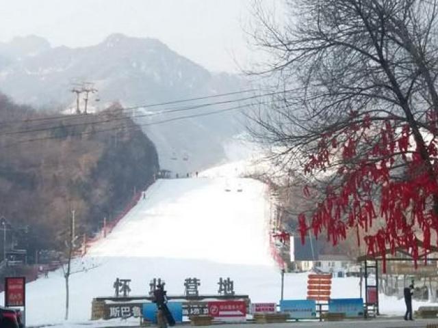 Mutianyu great wall and Nanshan Ski Resort
